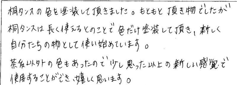 image51[1]