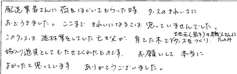image71_3[1]