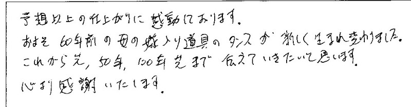 kiritansu5431[1]