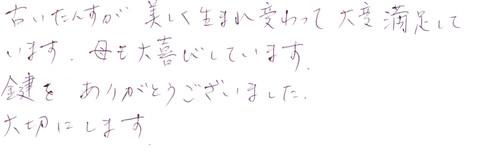 kiritansu (1)