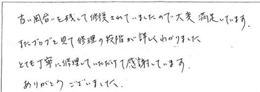 kiritansu (21)